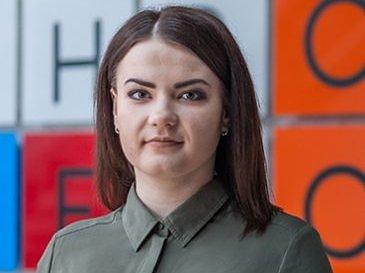 Yaryna - Ukraine, Teaching of English Language and Literature